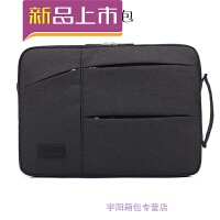 联想小米笔记本电脑内胆包14air11Macbook12pro13.3寸15手提SN498
