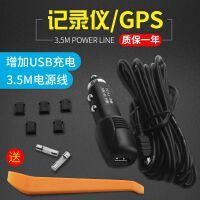 行车记录仪电源线 充电线GPS导航充电器 双usb车充数据连接线插头 汽车用品