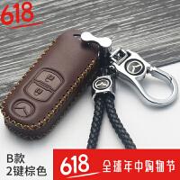 适用马自达昂克赛拉钥匙套CX-3阿特兹CX-9 星驰-5 cx-4汽车钥匙包SN5044