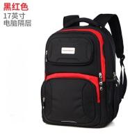 新款双肩电脑包男士背包 初中高中学生书包旅行包学生包女 潮流双肩包男