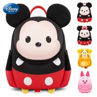 迪士尼幼儿园书包男孩可爱米奇儿童入园小背包1-3岁4女宝宝防走失