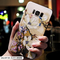 三星s8手机壳女款s9+超薄个性创意s8plus磨砂硅胶全包防摔保护套