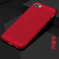 苹果6plus手机壳iPhone6spuls防摔pg6+女a1699全包5.5个性散热壳
