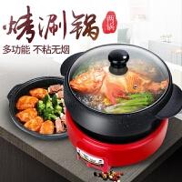 乌龟锅正品烤肉锅电烤炉烤盘韩式不粘涮烤家用火锅烧烤一体锅