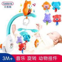 贝恩施音乐旋转床铃 0-1岁新生儿安抚玩具 儿童宝宝早教益智玩具