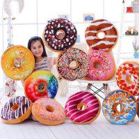 可爱甜美韩国甜甜圈抱枕办公室靠垫坐垫汽车沙发公主房床头靠枕