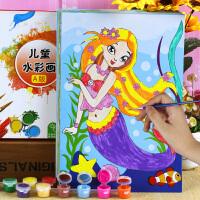 幼儿童水彩画涂鸦画 填色画小孩手工DIY制作涂色彩画颜料画水粉画