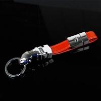 创意锁匙扣男士汽车钥匙扣挂件穿皮带腰挂钥匙圈钥匙环钥匙链礼物