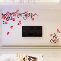 亚克力3d立体墙贴家装饰品客厅卧室沙发电视背景墙壁纸贴画 黑+国红