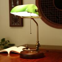 【支持礼品卡】美式复古实木台灯书房桌工作阅读民国老上海银行绿色卧室床头n6e