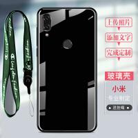 红米note7手机壳定制玻璃小米play保护套小米8青春版订做照片米8se私人自制6x情侣note5