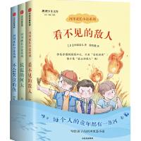 《河川成长小说系列》套装三册中小学生课外阅读书籍小学四五六年纪儿童文学书籍