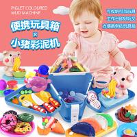 小�i面�l�C橡皮泥�o毒模具工具彩泥�和�冰淇淋套�b�p粘土玩具女孩