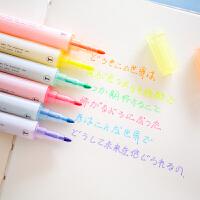 双头荧光笔 荧光标记笔学生用 记号笔彩色粗划重点套装