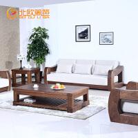 北欧篱笆纯北美黑胡桃木实木沙发组合布艺沙发现代中式简约奢华