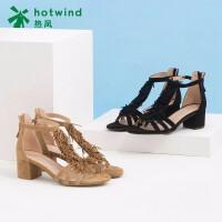 热风小清新时尚女士凉鞋露趾粗跟拉链凉鞋H57W8611