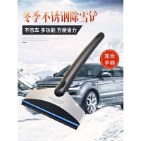 车用除雪铲汽车除冰铲神器除霜铲玻璃除雪刮雪器刮霜板清雪铲用品