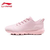 李宁跑步鞋女鞋2018新款轻质轻便耐磨防滑早晨跑跑鞋鞋子运动鞋ARBN204