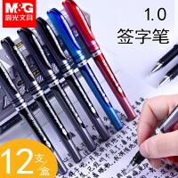 晨光中性笔1.0mm大笔画粗头商务办公黑色蓝红色签字笔学生硬笔书法练字笔水笔笔芯AGP13604