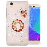 红辣椒GM-Q5手机壳GM-Q5保护套小辣椒20160526Q手机套硅胶软水钻