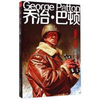 【二手书9成新】乔治 巴顿(1885-1945)吴秀辉9787548419198哈尔滨出版社