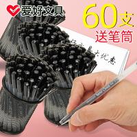 爱好巨能写文具大容量中性笔针管头0.5mm签字笔0.35笔芯碳素考试学生用蓝色红色办公专用黑色水性笔圆珠笔