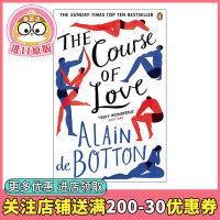 阿兰德波顿 Alain de Botton The Course of Love 恋爱课程(爱情笔记) 现代爱情与婚姻 黑色幽默 英文原版小说 阿兰德波顿文集 爱的进化论 爱的历程