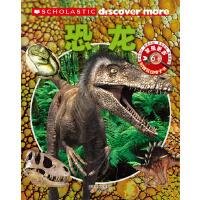 发现更多6+--恐龙
