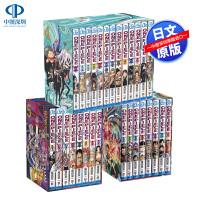 现货【深图日文】ONE PIECE 第二部BOX套装 E456 海贼王盒装 尾田�岩焕� 日本原装进口 正版书