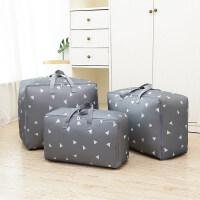 装棉被子的收纳袋牛津布宿舍整理袋大衣服搬家神器行李打包袋子 中号+大号+特大号三件套
