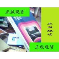 【二手旧书9成新】怎样看组合音响电路图 /胡 斌 编著 人民邮电出