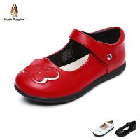 【到手价:169元】暇步士Hush Puppies童鞋新款儿童皮鞋女童时装鞋优雅秀气舞蹈鞋校园学生鞋 (5-10岁可选