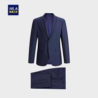 HLA/海澜之家平驳领时尚西服套装2018秋季新品挺括套西男