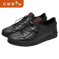 【领�幌碌チ⒓�120】红蜻蜓男鞋休闲皮鞋透气鞋春夏季韩版潮流新款真皮板鞋