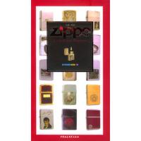 【旧书二手书9成新】Zippo 云峰著 9787500443377 中国社会科学出版社
