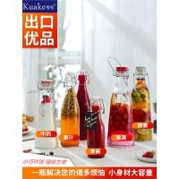 泡酒玻璃瓶带盖泡酒专用酒瓶密封杨梅酒瓶空瓶酒坛装酒的玻璃瓶子