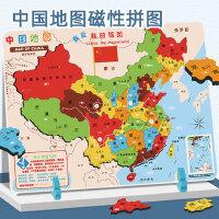 中国地图世界男孩女孩6磁力拼图木质儿童磁性3岁宝宝玩具早教益智