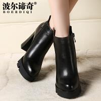 波尔谛奇秋冬头层牛皮粗跟女短靴防水台及踝靴高跟时装靴5880