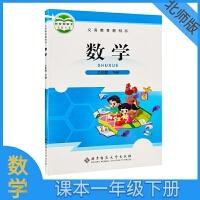 正版三年级下册数学课本北京师范大学出版社 北师版数学教科书3年级下册义务教育教科书数学下册数学课本下册