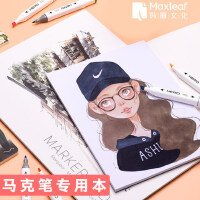 【单件包邮】玛丽马克笔专用本A4动漫美术素描速写漫画涂色手绘画画本