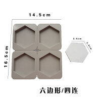 正六边形空白底板 蜡烛石膏香薰DIY 挂牌石膏香薰硅胶模具