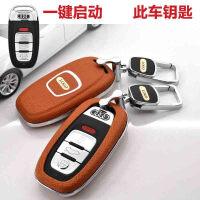 奥迪钥匙包A6L A4L A5A7A8LQ5S5汽车钥匙保护套/壳/扣 奥迪 A款 橘黄色(套装)