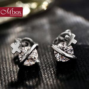 新年礼物Mbox耳钉 气质女款韩国版采用波西米亚风时尚耳钉耳环 公转的爱情