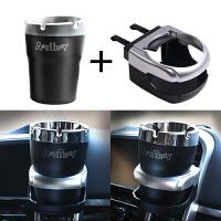 车载烟灰缸 车用金属不锈钢铝合金多功能烟缸通用 汽车用品超市 +杯托