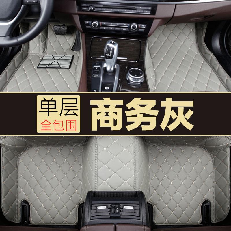 东风雪铁龙C4L新世嘉C5新爱丽舍C4世嘉C6C3-XR专用全包围汽车脚垫SN7694  凡莱汽车祝您安全出行,平安回家,对产品有疑问请联系客服哦~