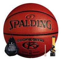 斯伯丁 Spalding Jam Session比赛PU篮球室内外7号比赛蓝球 74-632Y