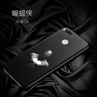 小米5x手机壳 5x新款硅胶潮男软壳简约一件苹果6s手机壳定制