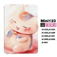ipadmini4保护套mini2苹果平板电脑7.9寸mini1硅胶防摔壳a1538可爱a1489卡
