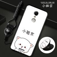 中国移动A5指纹手机壳移动M654保护套ChinaMobile A5软硅胶移动5A