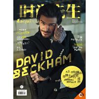 时尚先生杂志2017年8期 封面:贝克汉姆